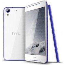 HTC Desire 628 Dual SIM