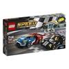 LEGO 75881